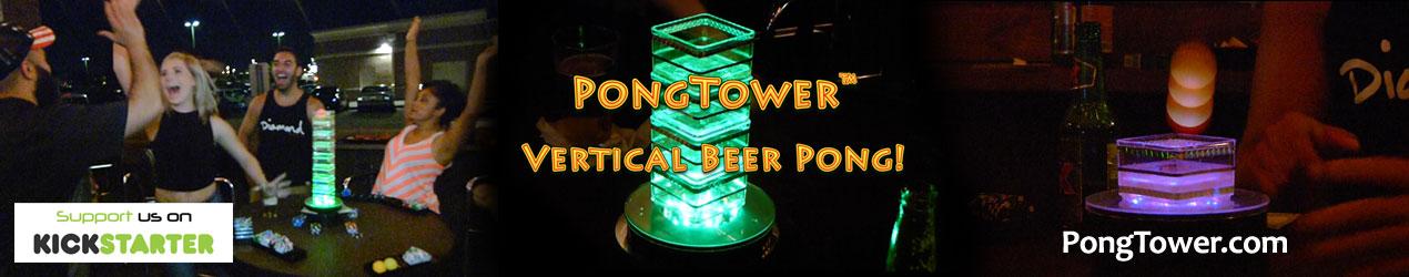 Support the PongTower Kickstarter